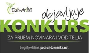 objava-fb_konkurs-novinar-300