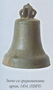 Foto: Zvono sa srednjevekovne Bogorodice Gradačke