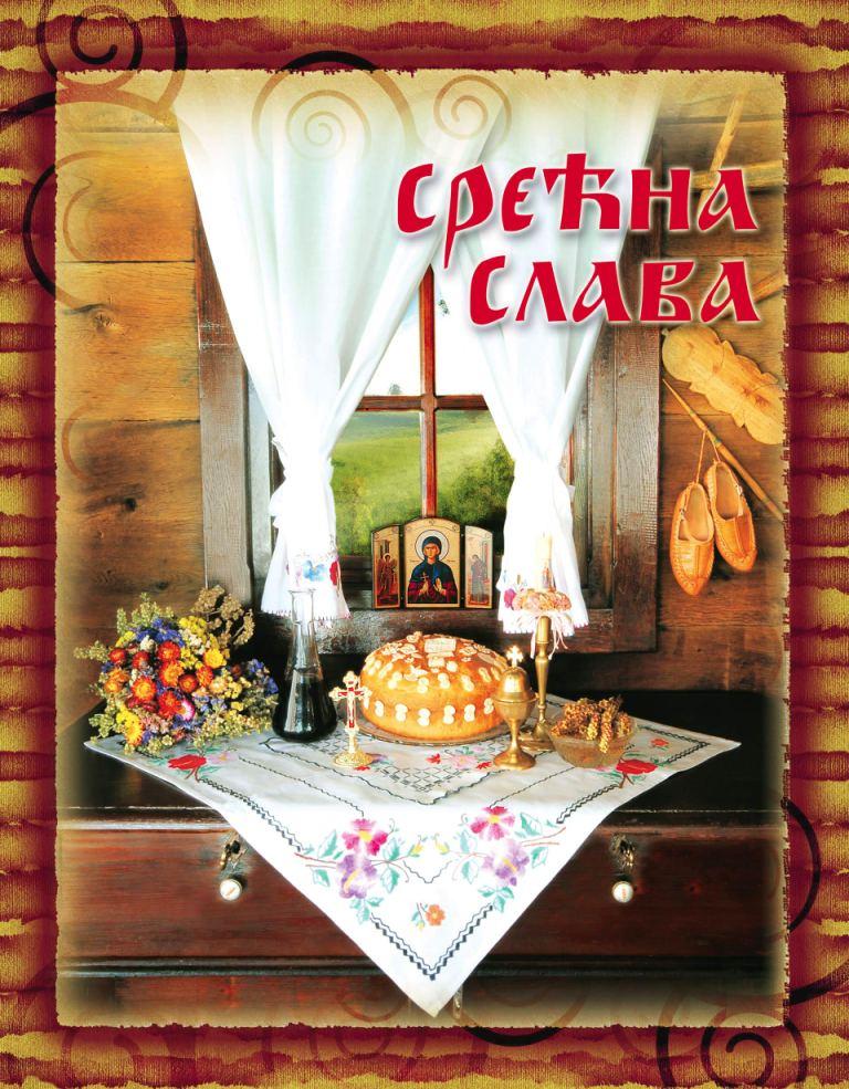 Fotografisano u brvnari Vladana Talovića, foto Mijodrag Tutunović