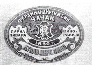 "Foto iz arhive Muzeja: Etiketa za ""Dupli merc pivo"""